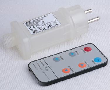15W系列红外线遥控一体式电源(八功能+调光+定时)