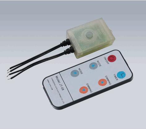红外遥控独立控制器(拖线式)